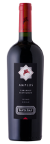 amplus